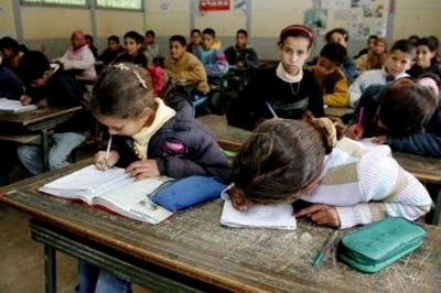 Ecole Maroc