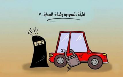 Femme Saoudienne Conduire