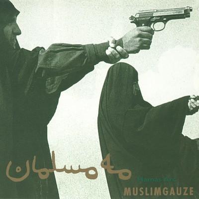 Muslimgauze2