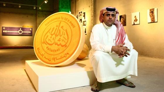 Abdul-Nasser