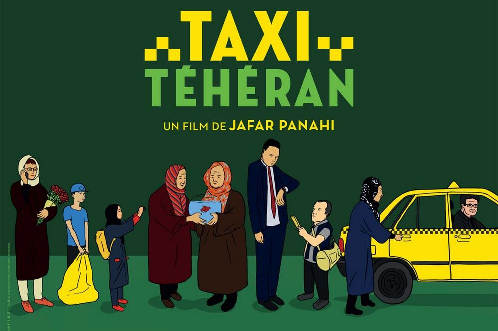 Crédit : Jafar Panahi Film Productions