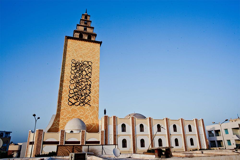 Minaret de la mosquée de Gabès en Tunisie. Crédit : Wikipédia