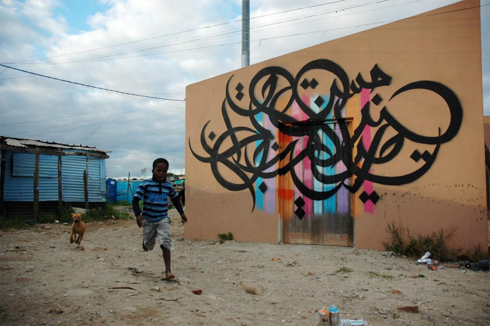 C'est impossible. Le cap, Afrique du Sud. Crédit : elseed-art.com
