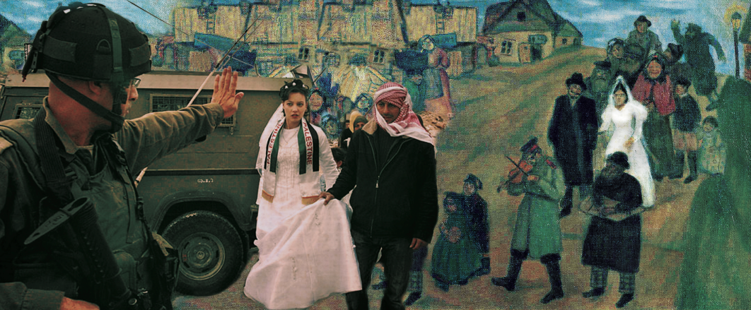 Mohammed Hawajri - Guernica-Gaza