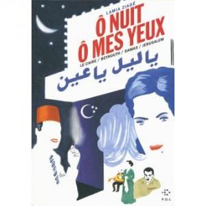 """Ô nuit, ô mes yeux : Le Caire / Beyrouth / Damas / Jérusalem""""  par Lamia Ziadé (Editions P.O.L, 576 pages, octobre 2015) 39,90 €"""