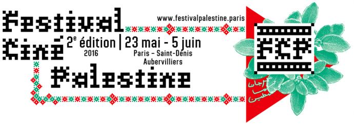 Festival Ciné-Palestine