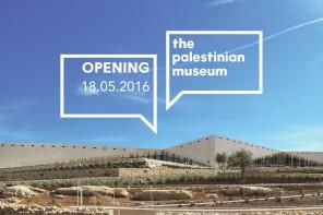 Printemps 2016: la culture palestinienne à l'honneur au Levant