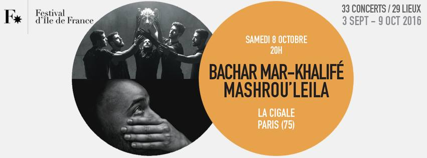 Bachar Mar Khalife Mashrou Leila Festival Ile de France