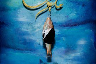 Pochette de l'album Malyoun du groupe jordanien JadaL