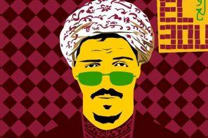 El-3ou bouscule le patrimoine musical algérien