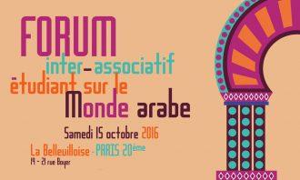 forum-inter-associatif-etudiant-sur-le-monde-arabe onorient