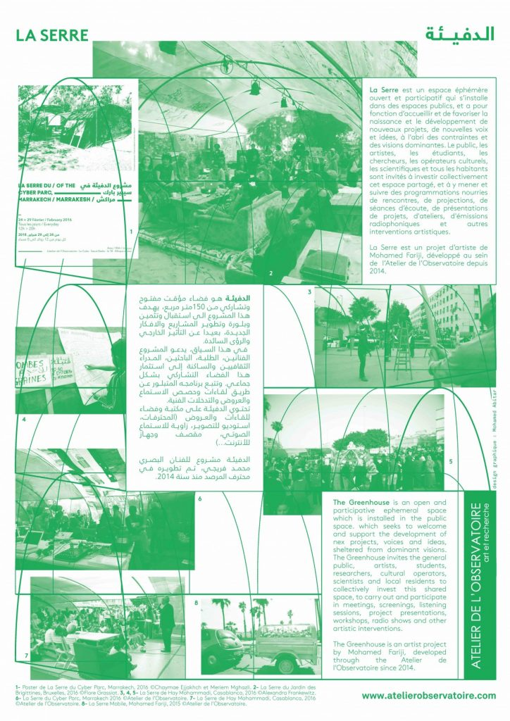 affiches-atelier-observatoire-2016_laserre-copie