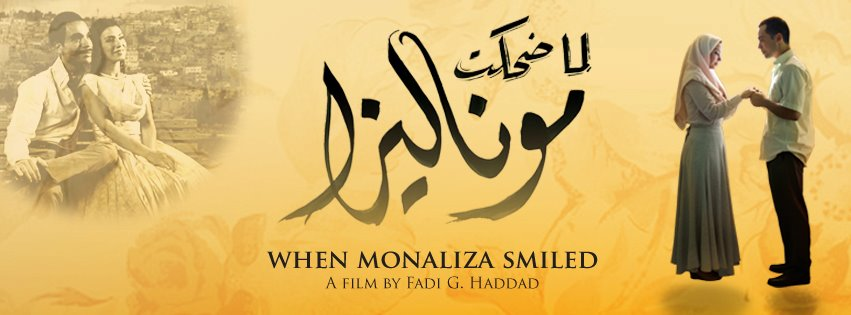 When Monaliza Smiled de Fadi Haddad