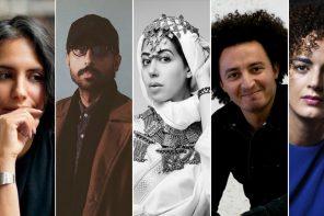 Artiste 2017 Moyen Orient Monde Arabe Maghreb