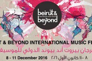 Beirut & Beyond: célébration de la musique indé