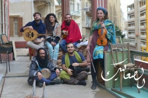 Assa'aleek: the musical illusion of a journey to Syria