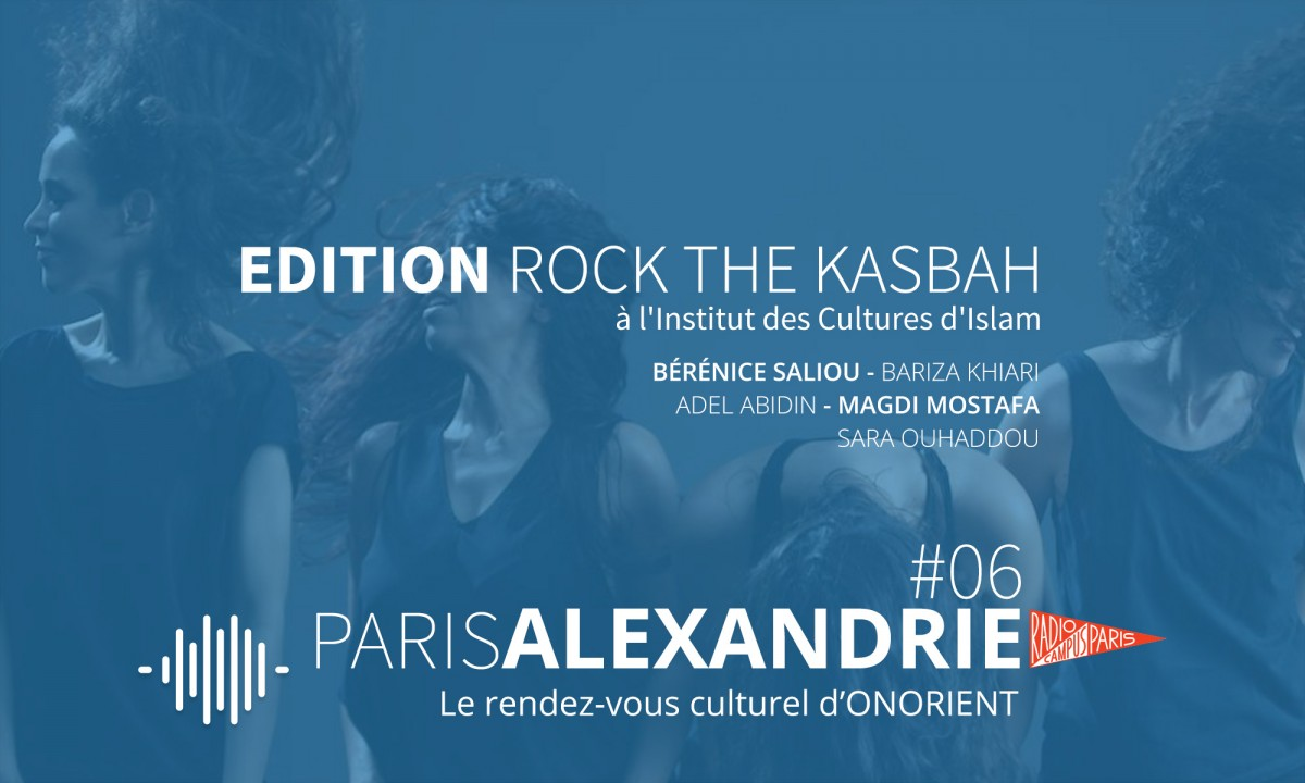 Emission Radio Paris Alexandrie Institut Cultures d'Islam