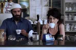 COFFEE – WATER – SPORTS: trois cycles de courts-métrages israélo-palestiniens