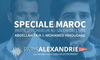 Emission Radio Abdellah Taia et Mohammed Hamoudane Maroc Salon Du Livre ONORIENT