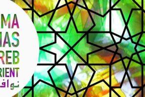 La 12e édition du PCMMO: entre Algérie, Maghreb et Moyen-Orient