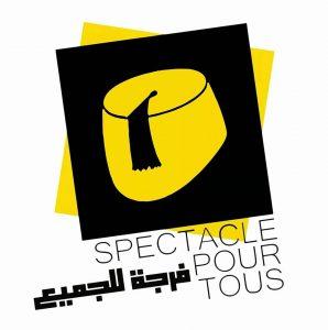 Logo spectacle pour tous