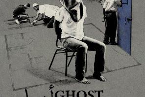 Ghost Hunting, plongée dans le traumatisme carcéral des Palestiniens