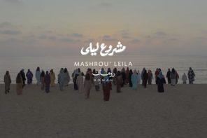 Roman, le cri de révolte de Mashrou' Leila