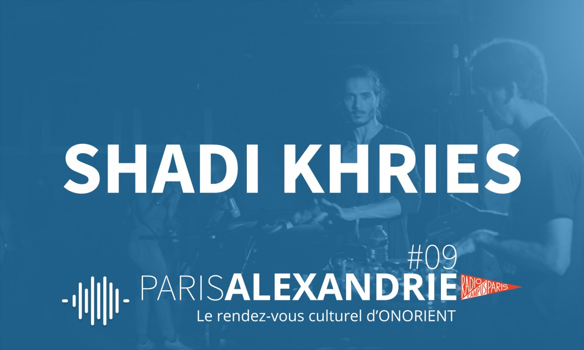 Shadi Khries