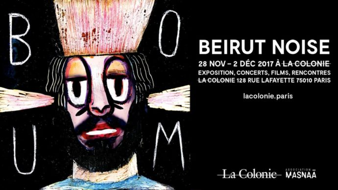 rencontre sur beyrouth