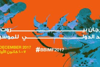 Beirut and Beyond 2017