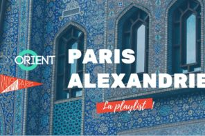 Paris-Alexandrie