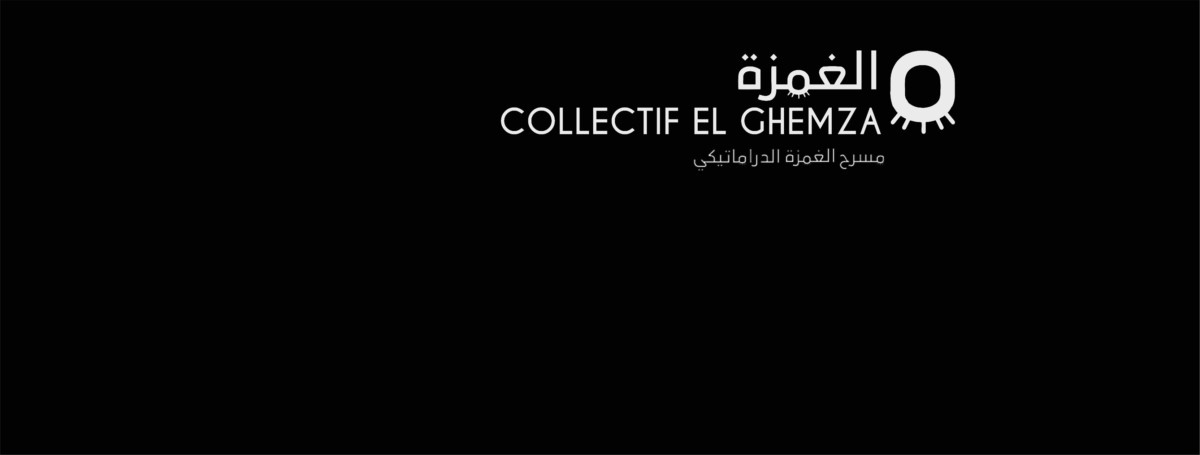 Collectif El ghemza