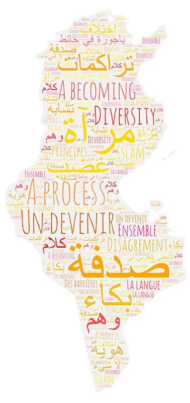 Tunisie - 22jpg
