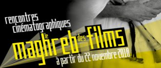 Maghreb des films
