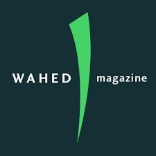 Wahed Magazine